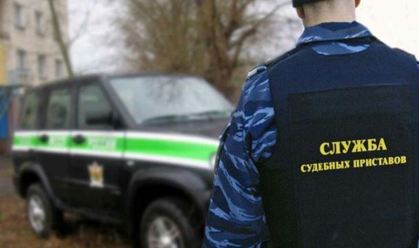 Служба судебных приставов уфссп москвы организации москвы