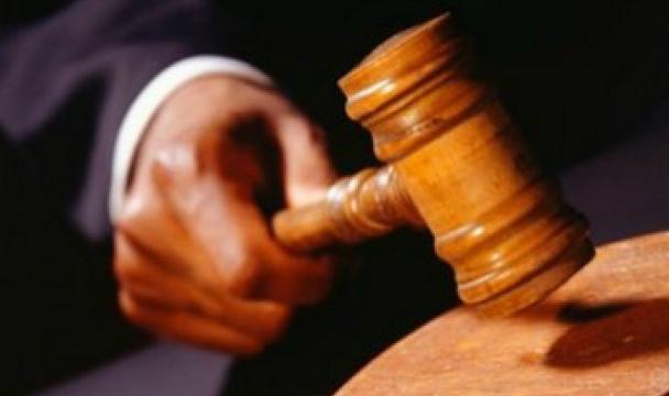 Дагестанский бандит Гучучалиев будет сидеть пожизненно— Верховный суд Российской Федерации