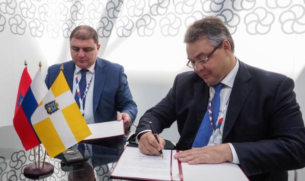 Руководитель Ставрополья Владимир Владимиров имэр столицы подписали соглашение осотрудничестве
