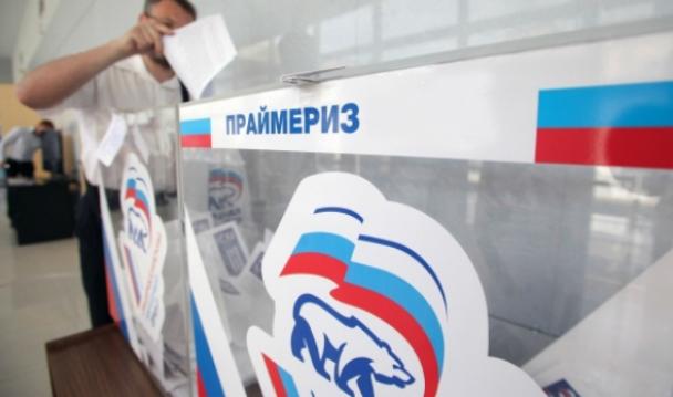 ВСтавропольском крае продолжаются праймериз «Единой России»
