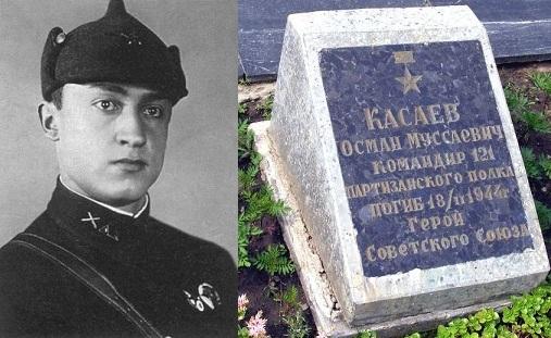 Картинки по запросу 100 лет со дня рождения Османа Касаева картинки
