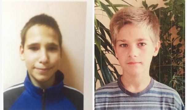 ВЕссентуках разыскивают 2-х мальчиков, пропавших из дет дома