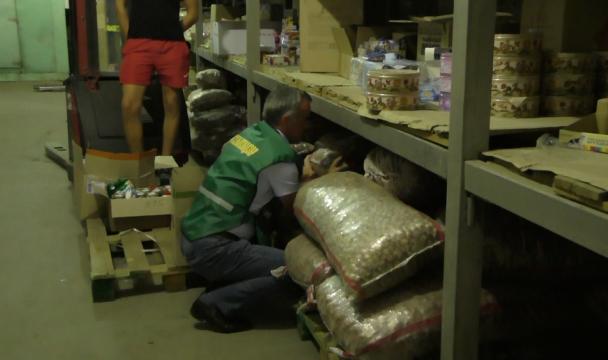 Сухофрукты на1,5 млн руб. задержали вСтавропольском крае