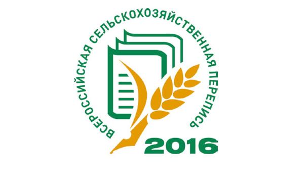 ВРостовской области удачно завершена сельскохозяйственная перепись— Минсельхоз