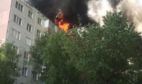 Пожар вжилом доме вСтаврополе ликвидирован