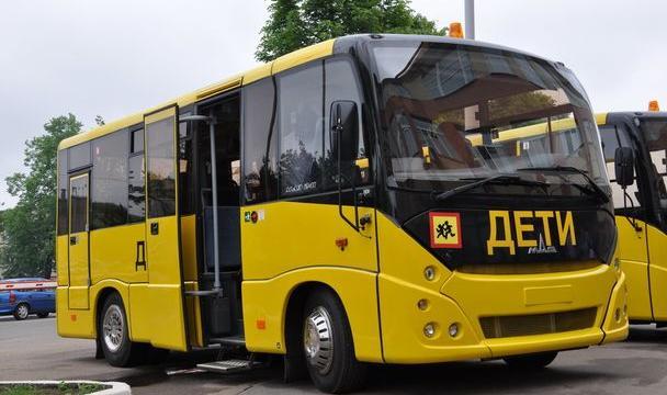 26 региону 26 автобусов
