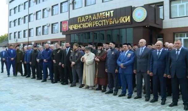 Программа празднования 198-летия— День города Грозный
