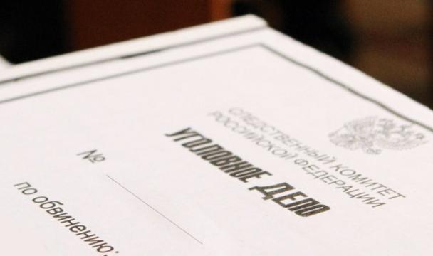 ВСеверной Осетии экс-замминистра госимущества иземельных отношений предстанет перед судом
