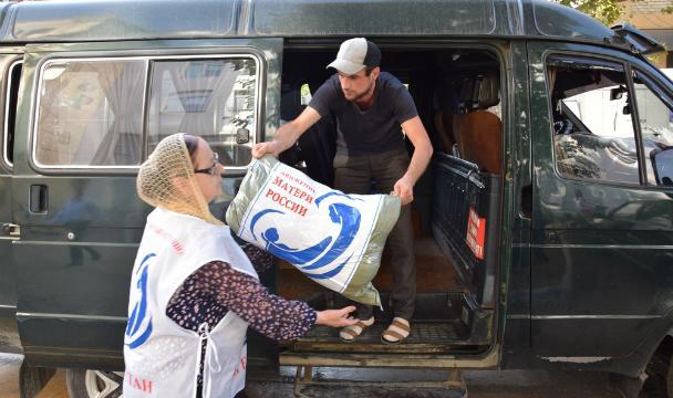 Дагестанцы собрали предметы первой потребности для пострадавших отпожара граждан села Мокок