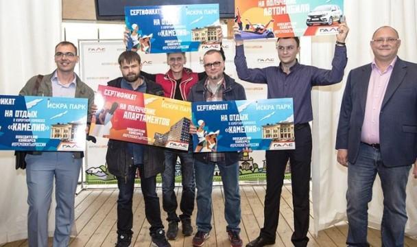 Житель россии одержал победу машину за фотокарточку Сочи
