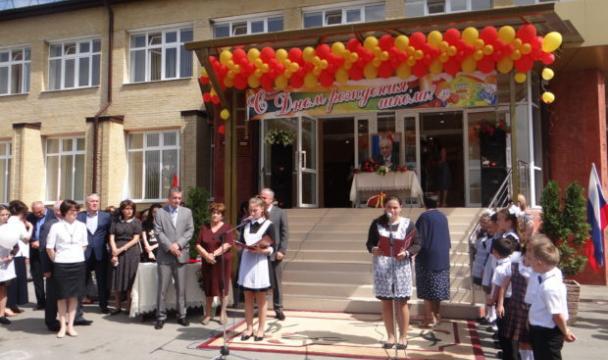 ВСеверной Осетии открылась школа имени прежнего руководителя региона Агузарова