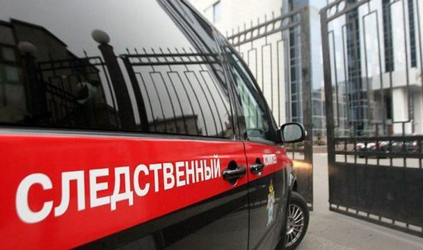 Дело острельбе изсвадебного кортежа в столице России передано вСК
