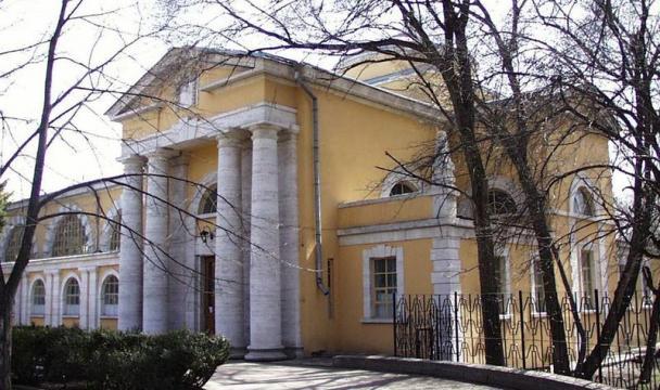 Детский дом № 32