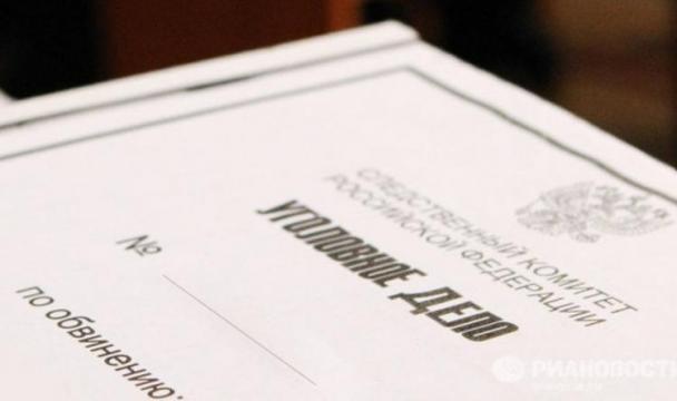 Экс-работников мэрии обвинили вполучении взятки вНевинномысске