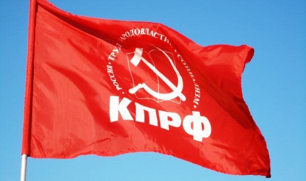 ВБуйнакске коммунисты объявили голодовку взнак несогласия срезультатами выборов