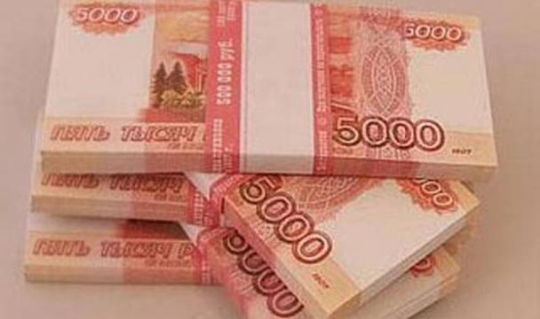 активных физических как распорядиться 2000000 рублей этого материала совершенно