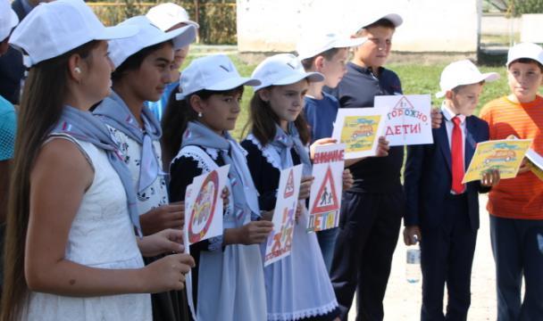 Калужские активисты ОНФ провели акцию для детей «Дорога вшколу»