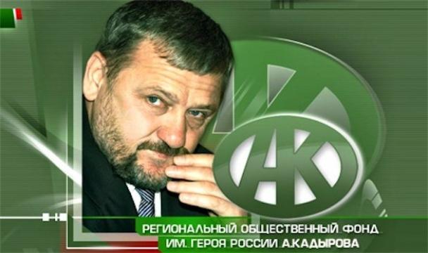 Фонд Кадырова раздаст мясо 100 тысяч сирийцам