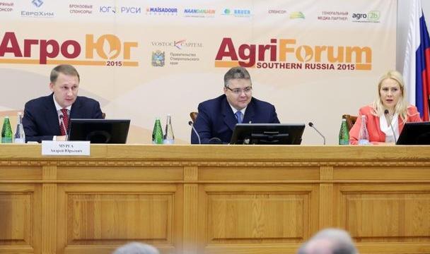 ВСтаврополе пройдет крупный инвестиционный форум «АгроЮг-2016»