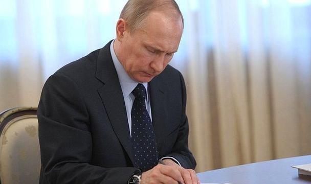 Владимир Путин подписал указ оназначении четырех судей Ставропольского края