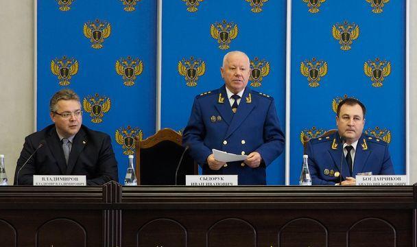 Новый прокурор Ставропольского края Анатолий Богданчиков представлен сотрудникам ведомства