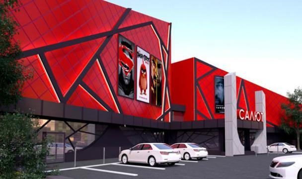 кинотеатр салют в ставрополе после реконструкции открылся досрочно