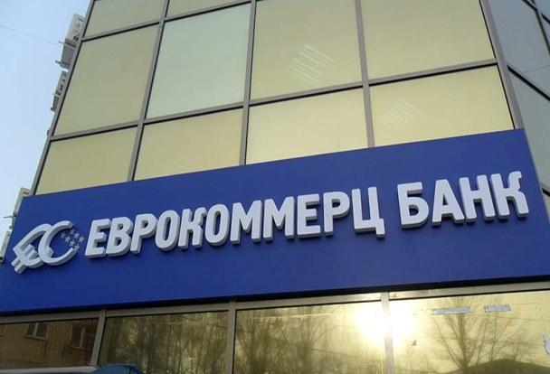 Выплаты вкладчикам лишившихся лицензий банков начнут не позже 6 ноября