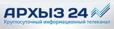 Телеканал Архыз-24