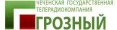 Чеченская ГТРК Грозный